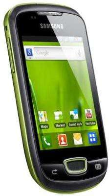 Update Samsung Galaxy Mini to Android 4 4 2 KitKat
