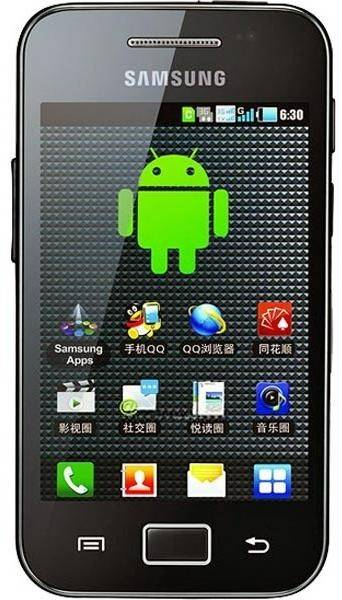 how to install android kitkat on samsung galaxy ace s5830. Black Bedroom Furniture Sets. Home Design Ideas