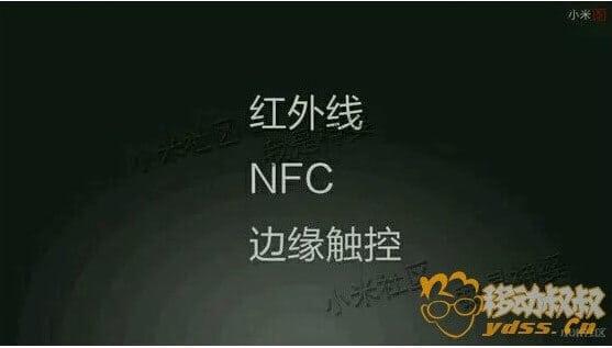xiami NFC (1)