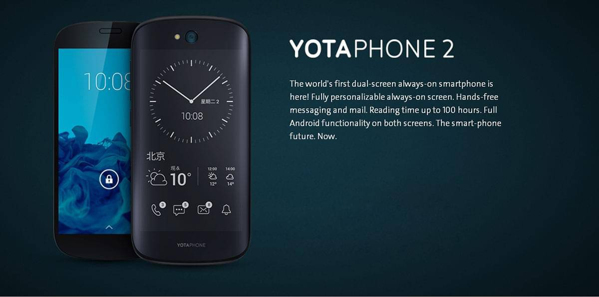 Photo of GearBest Flash Sale: Buy Yotaphone 2 for only $135.99