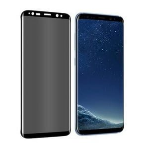 YCFlying-Galaxy-S8-Premium-Privacy