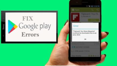 Photo of Troubleshoot/Fix Common Google Play Store Errors