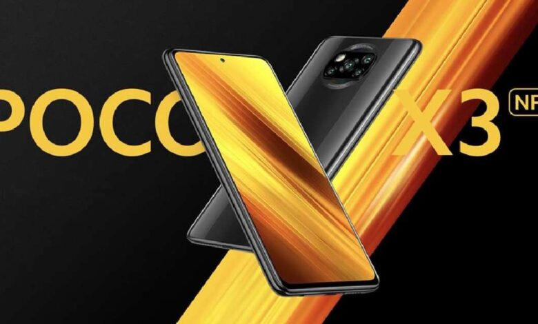 7 Most Common Poco X3 NFC Problems & Their Solutions