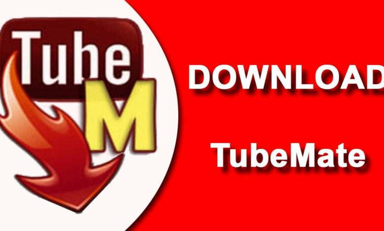 Download TubeMate APK [Latest] and Install it on Android