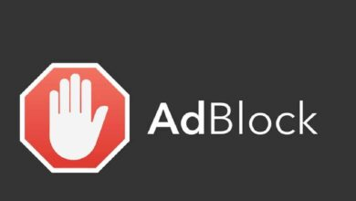 How To Remove Ads From YouTube On Android