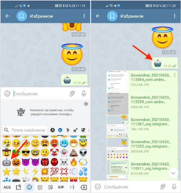 Emojis Like iPhone on Android