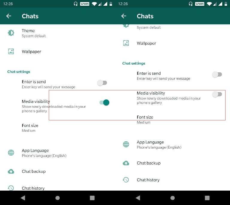 Disable WhatsApp Media Visibility