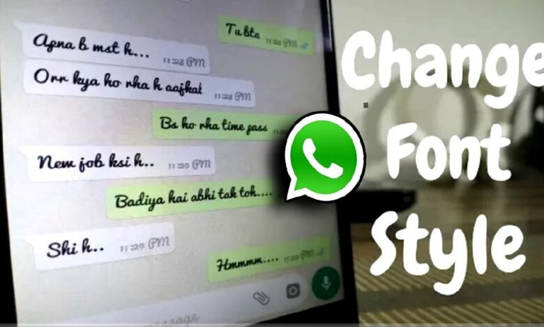 How To Change The Font Style In WhatsApp